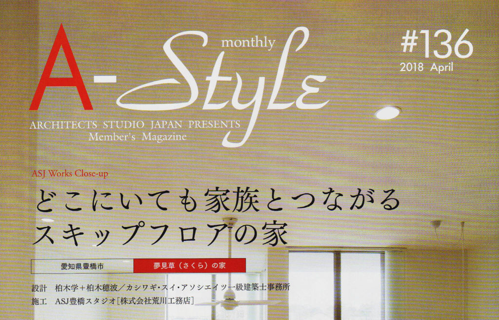 A- Style MAGAZINE JAPAN